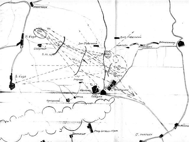 фото карты немецкие боев моздокского района было предостаточно, также